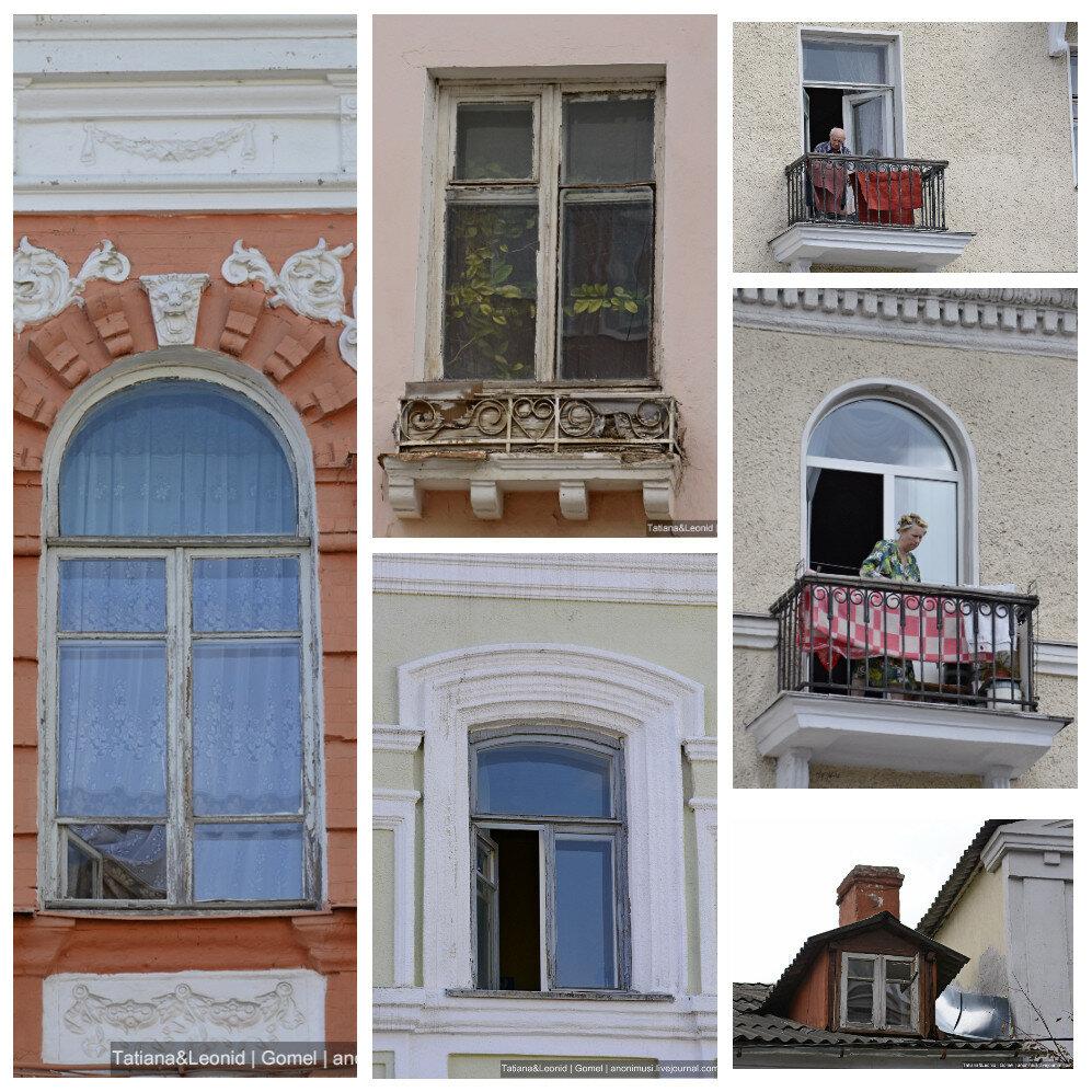 Окна. Могилев