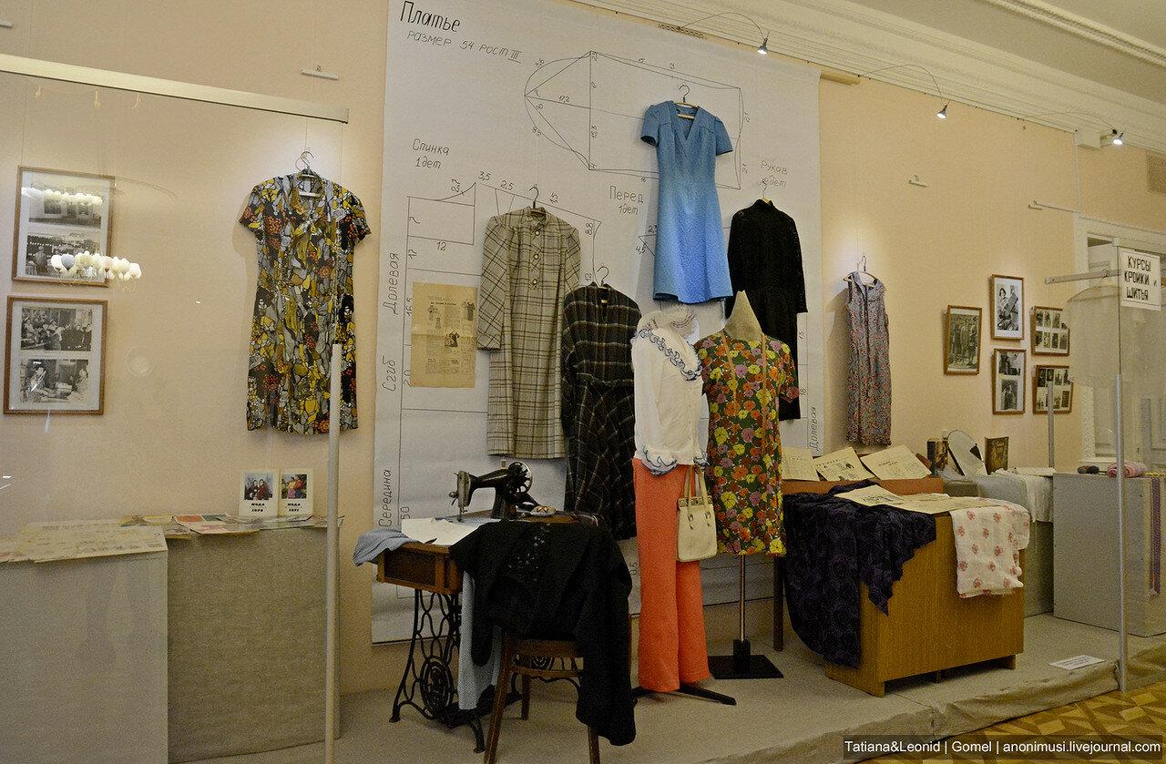 Народная выставка 100-летию Октябрьской революции посвящается. Гомель