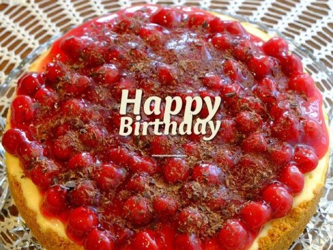 Средние века      В Средневековье запрещалось отмечать день рождения. Потому ч