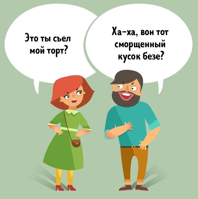 © depositphotos     Если ваш собеседник отшучивается отответа, скорее всего, онвас обма