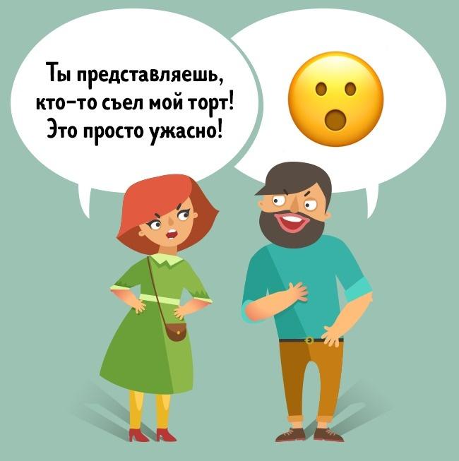 © depositphotos     Ступор, нежелание отвечать, затянувшееся молчание— все это верные пр