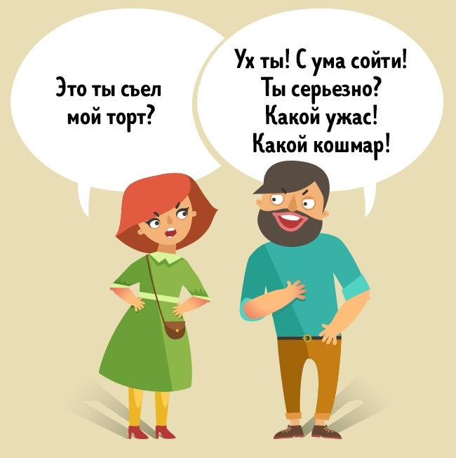 © depositphotos     Если ваш собеседник «переигрывает», скорее всего, онвиновен. Эмоции