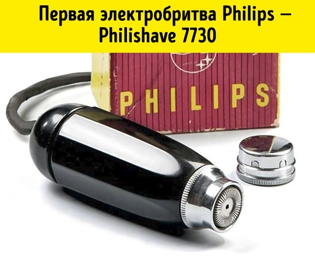 © Philips_ID/twitter