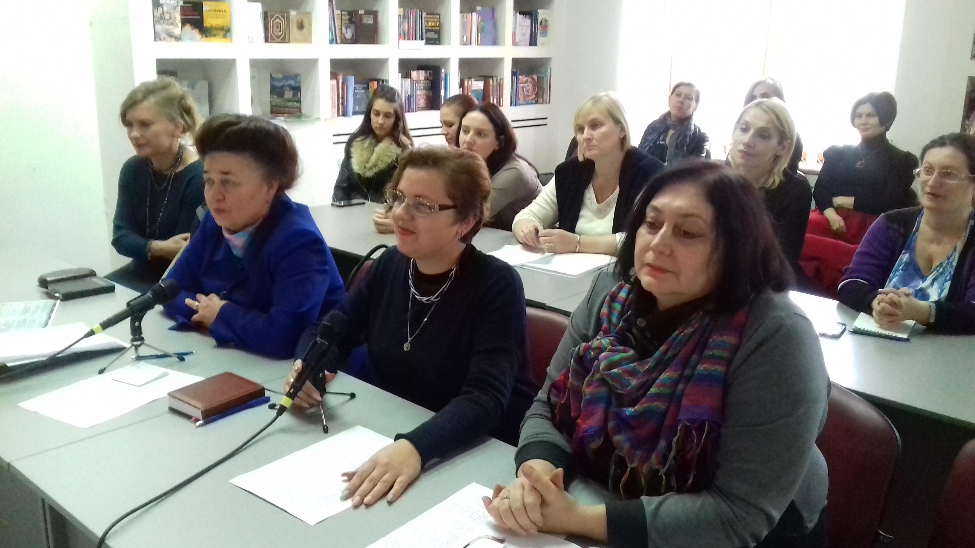 научно-практическая конференция, донецкая республиканская библиотека для детей, помощь детям с ограниченными возможностями здоровья, библиотеки для детей москвы и донбасса
