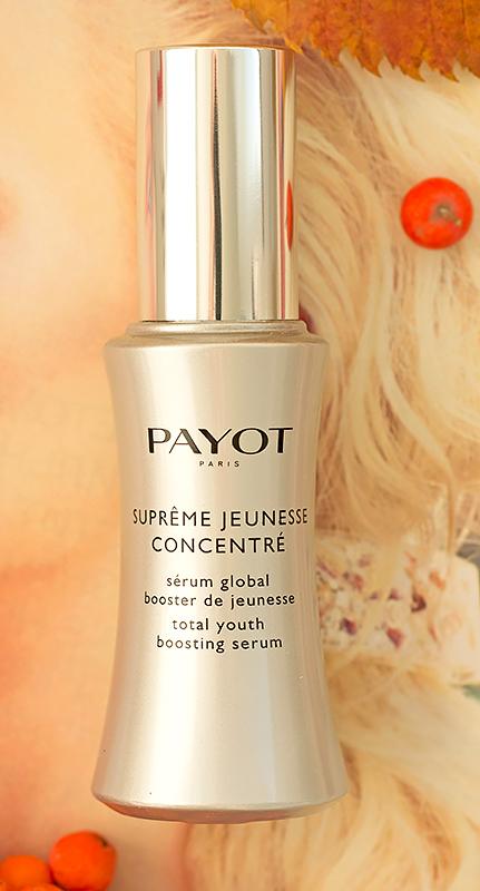 payot-supreme-jeunesse-creme-serum-review-отзыв5.jpg