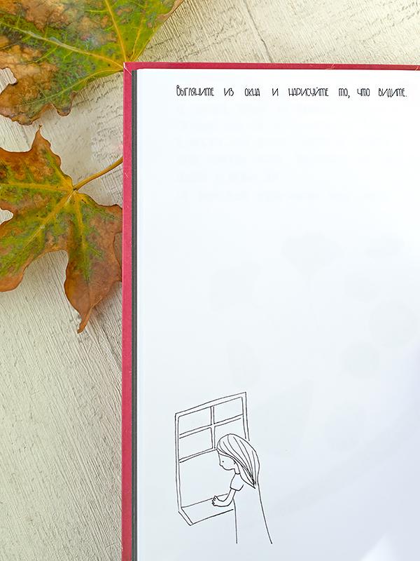 желейчики-неидеальный-блокнот-что-рисовать-и-как-рисовать-отзыв4.jpg