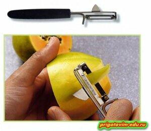 Нож-пиллер (овощечистка) для карвинга