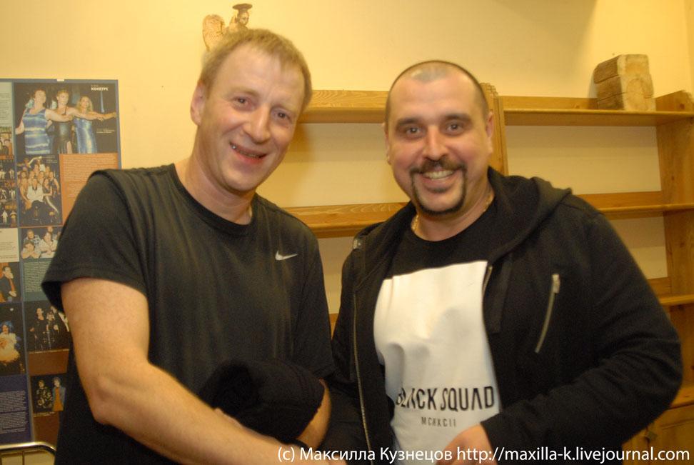 Сергей Неудачин и Михаил Белякович