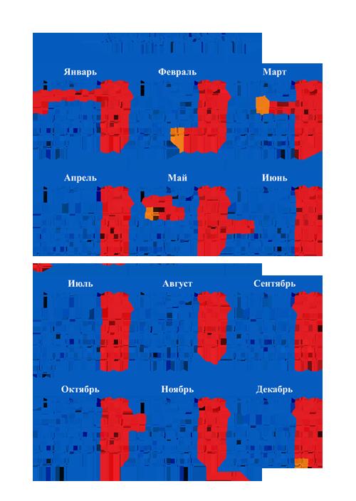 Календарь 2018 на прозрачном фоне
