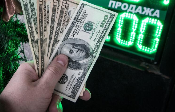 Продавцов рубля становится все больше!.jpg