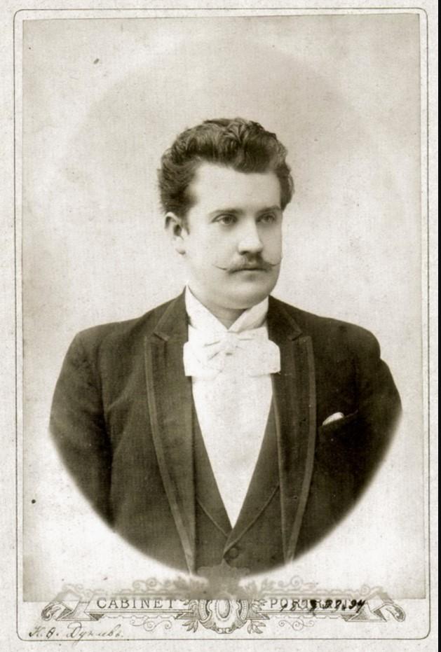 А.Н. Дунаев