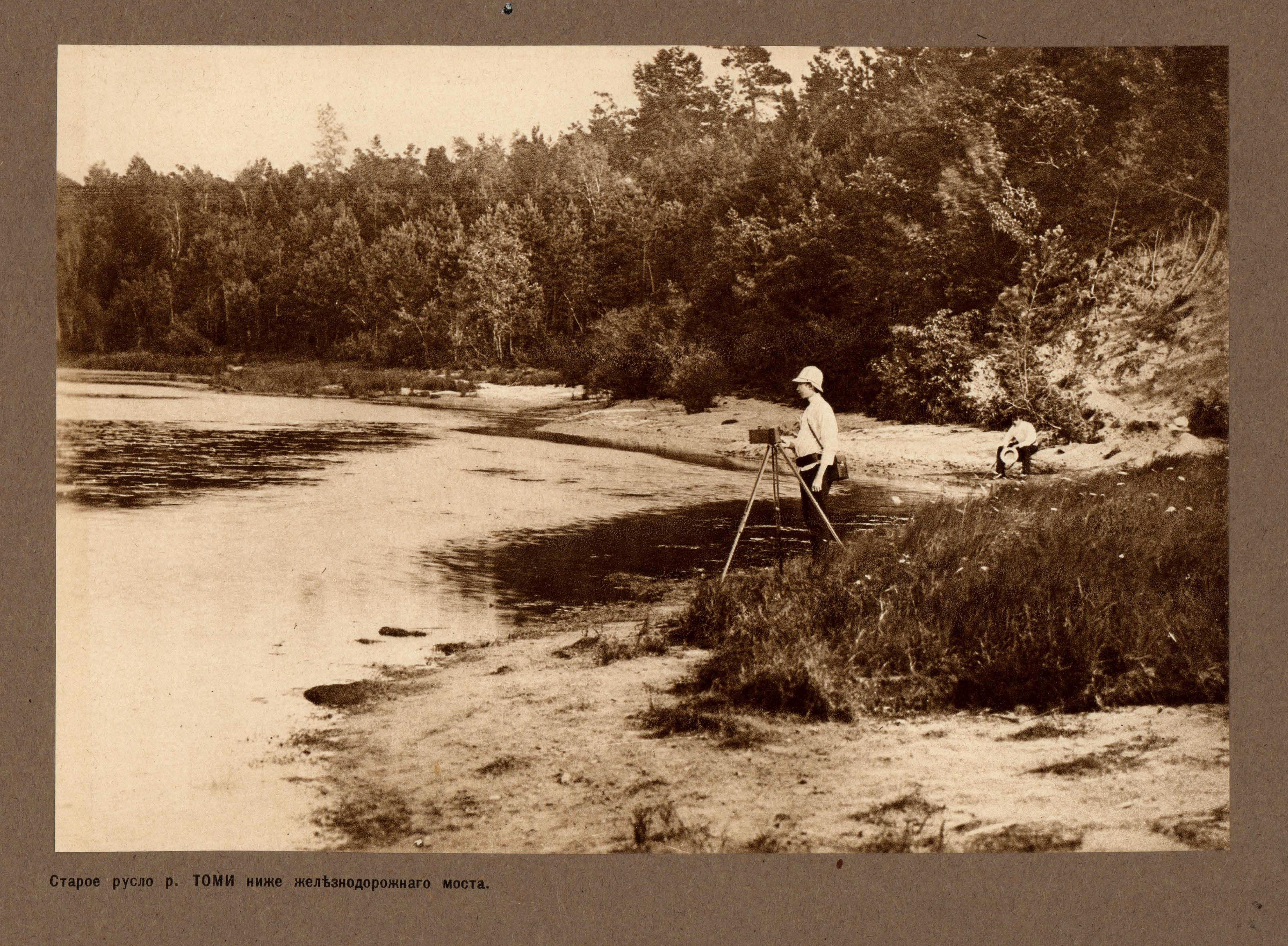 13. Река Томь. Старое русло ниже железнодорожного моста