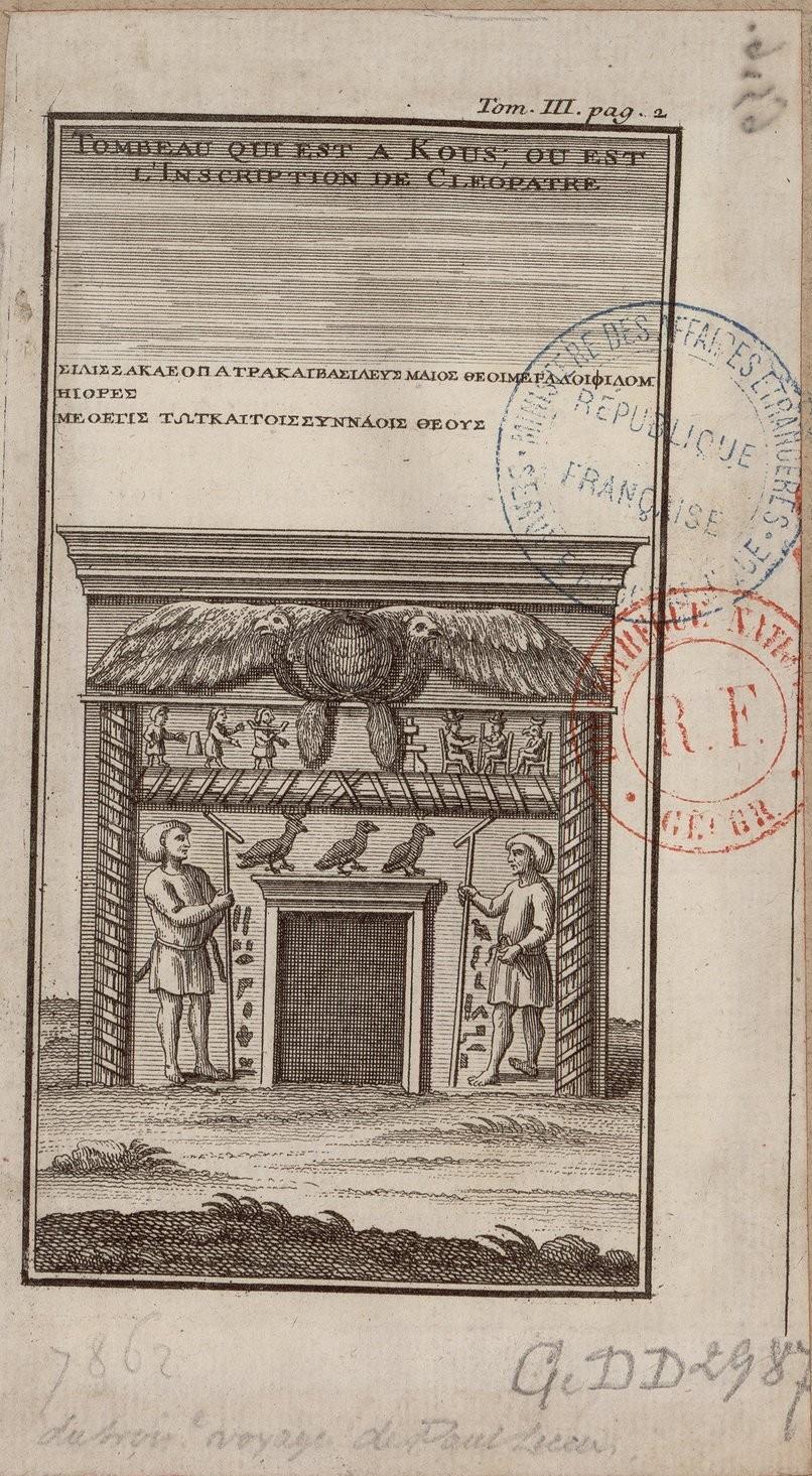Гробница в Кусе, где находится надпись с именем Клеопатры