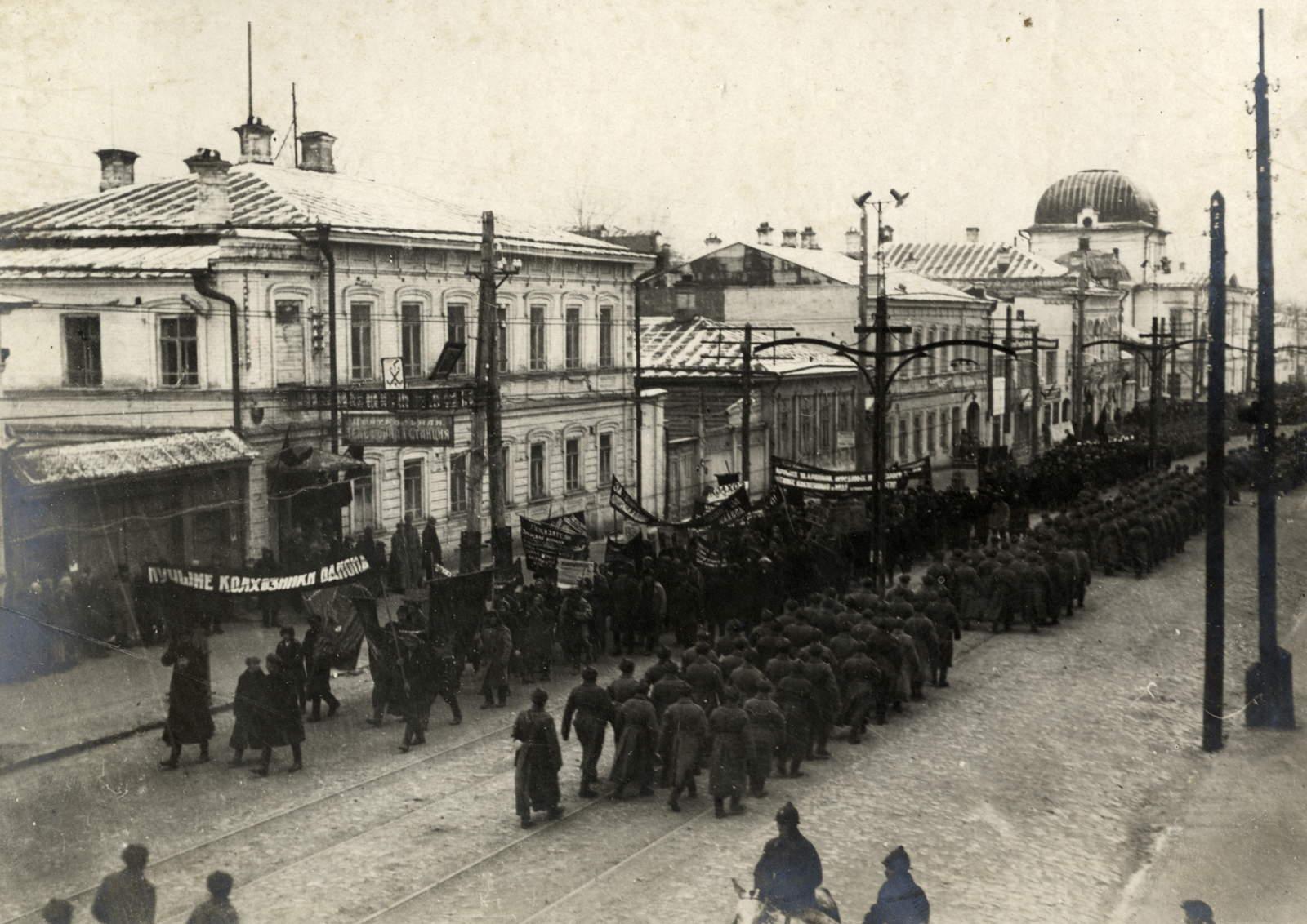 04. Улица Ленина