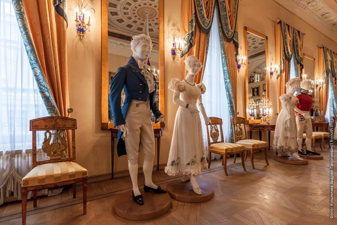 фото Государственный музей А.С.Пушкина