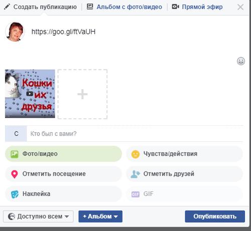 0 dd2c1 82a35364 L Как продвигать плейлист в Фейсбук и в Вконтакте