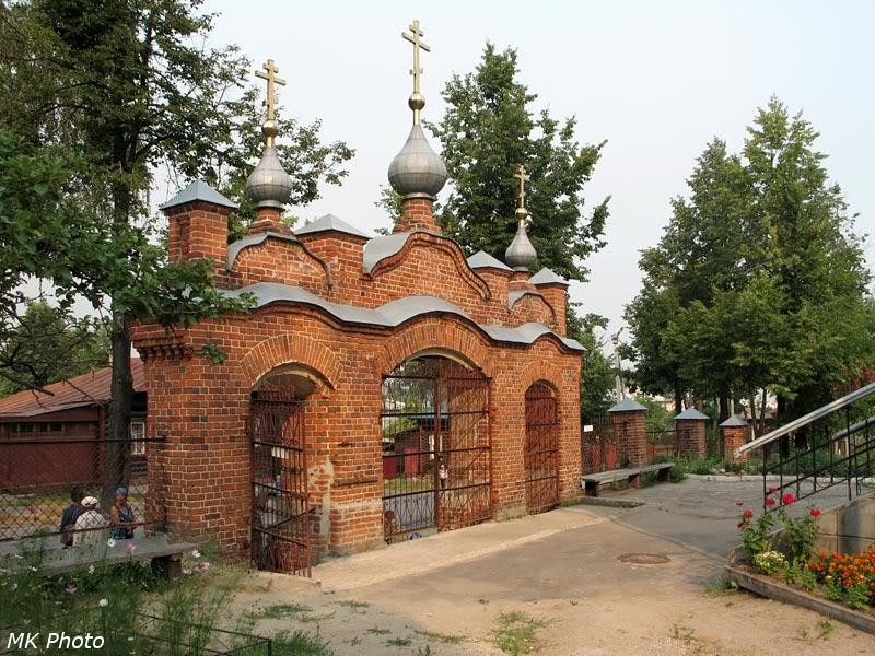 Ворота в церковный двор