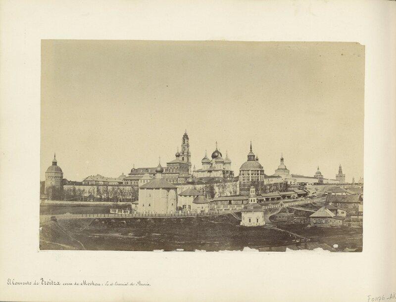 1873-76 Троице-Сергиева лавра.jpg