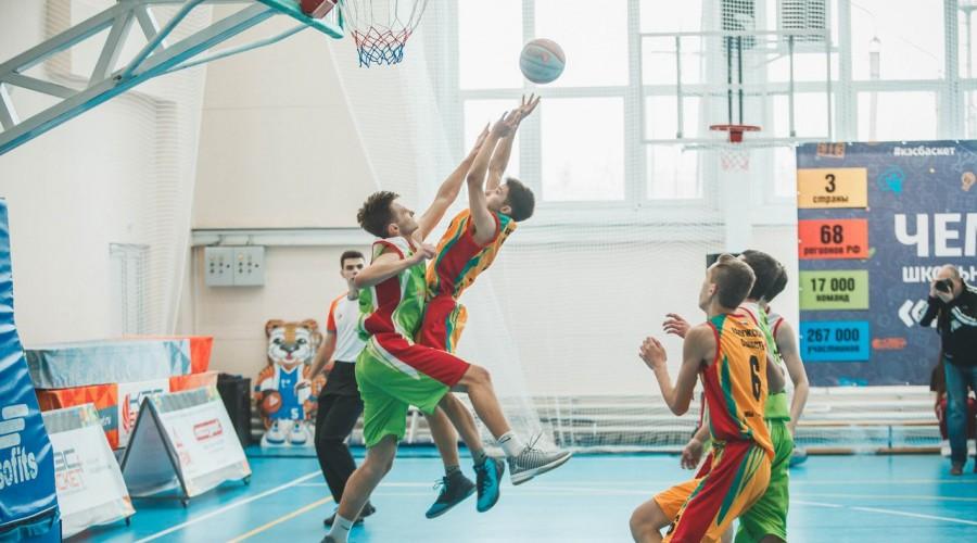 В Малоярославце прошел финал регионального этапа Школьной баскетбольной лиги «КЭС-баскет»