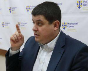 """""""Народный фронт"""" требует расследовать злоупотребления в сфере финансирования армии, - заявление"""
