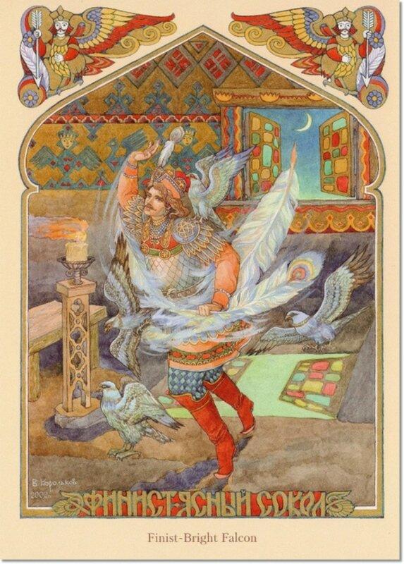 Открытки крестному, открытки королькова