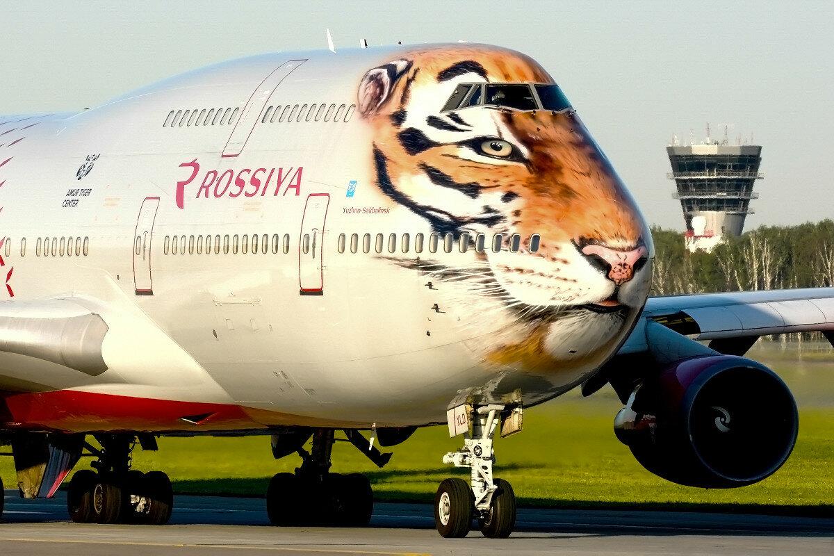 Boeing 747-446. Rossiya Airlines. EI-XLD. (Южно-Сахалинск).