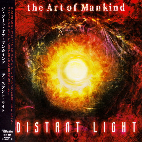 The Art Of Mankind - 2018 - Distant Light + Archetype