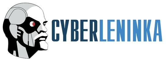 logo-cyberleninka_ru.