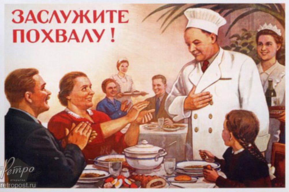 Международный день повара. Поздравляю!