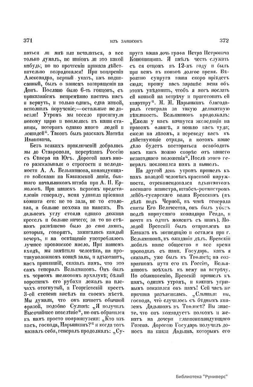 https://img-fotki.yandex.ru/get/517809/199368979.6e/0_20699b_fdf0cd_XXXL.jpg