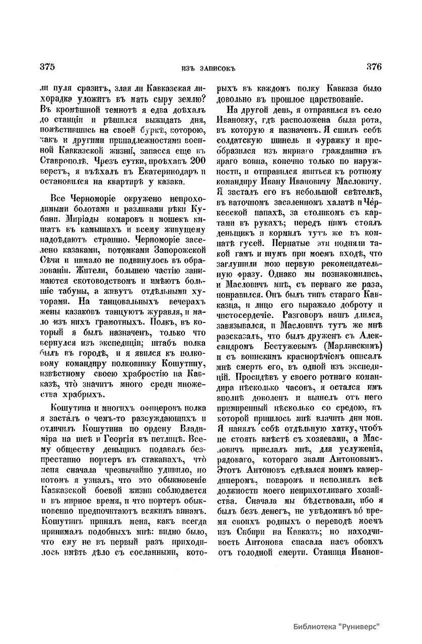 https://img-fotki.yandex.ru/get/517809/199368979.6f/0_20699d_dcd5e497_XXXL.jpg