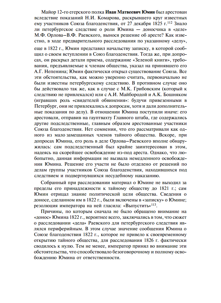 https://img-fotki.yandex.ru/get/517809/199368979.71/0_207390_87db25cb_XXXL.png