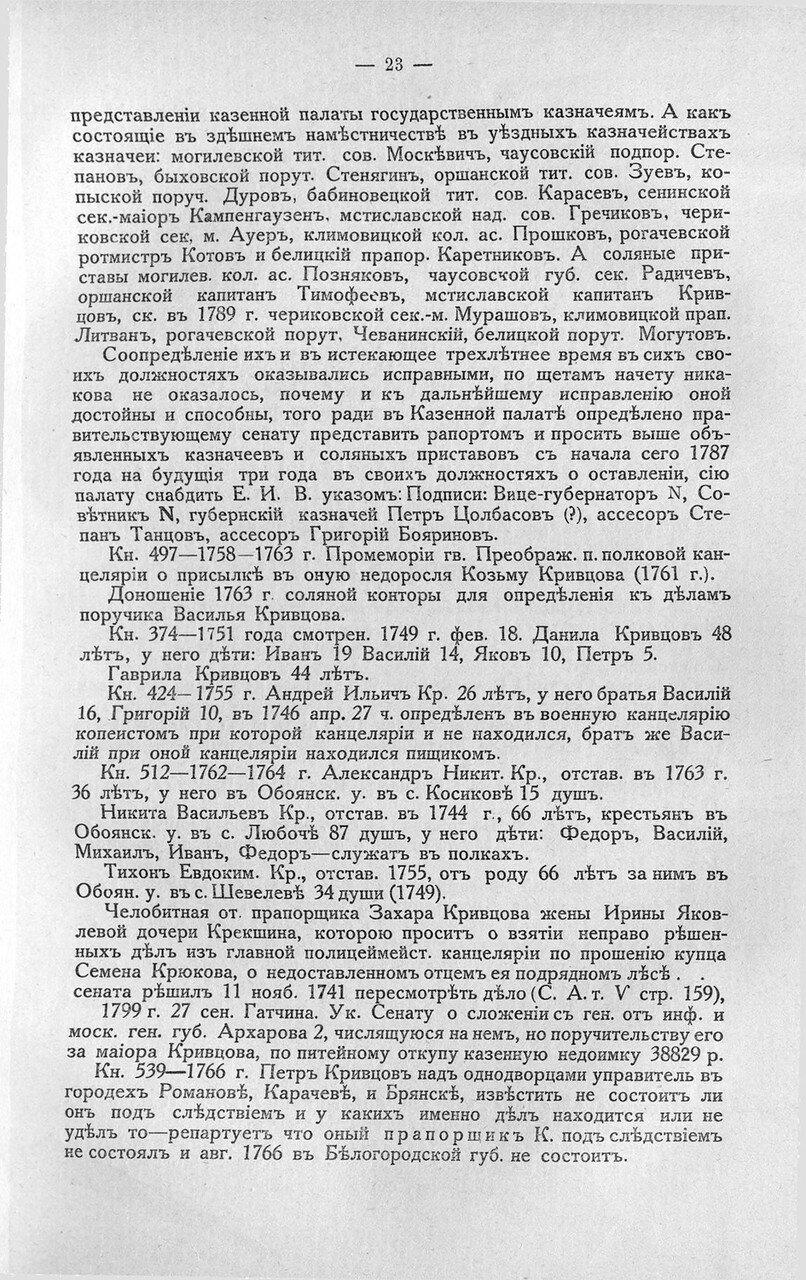 https://img-fotki.yandex.ru/get/517809/199368979.80/0_20a0da_e1f414b6_XXXL.jpg