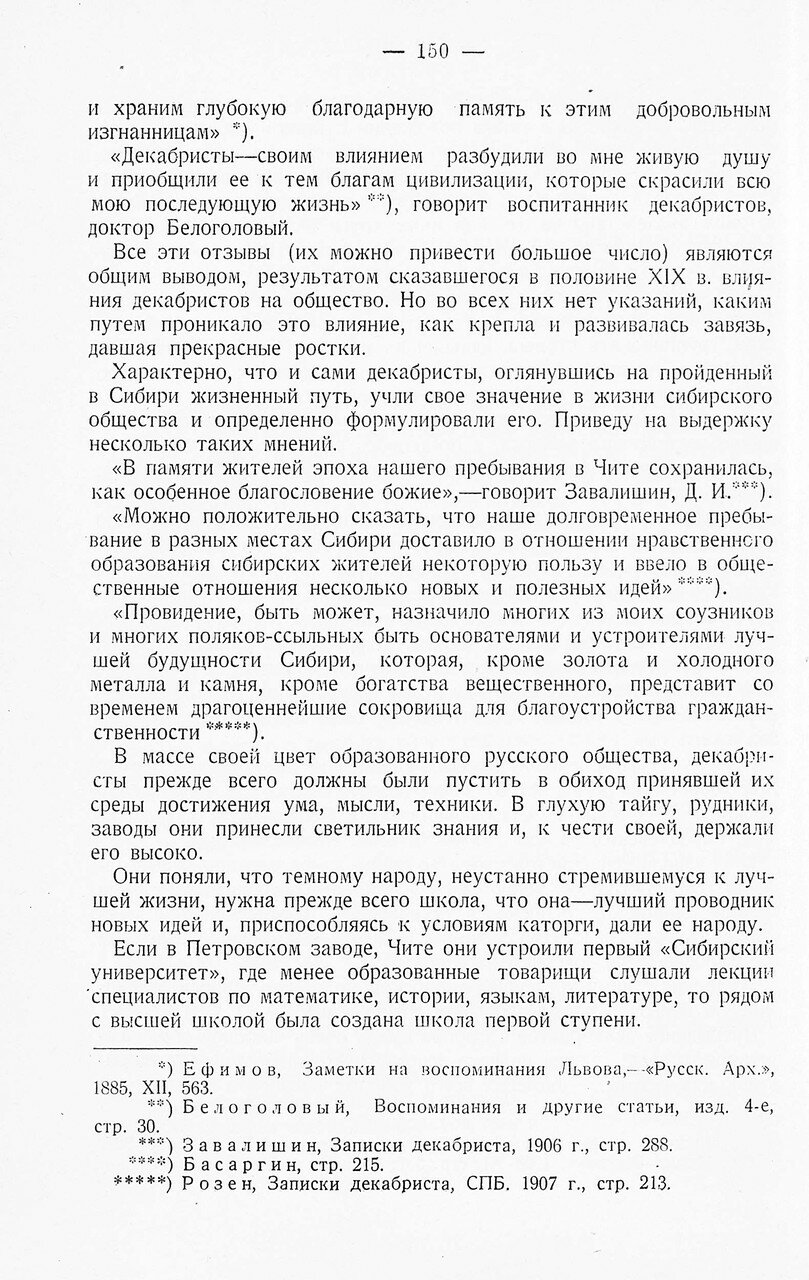 https://img-fotki.yandex.ru/get/517809/199368979.9a/0_213f7a_4577fc01_XXXL.jpg