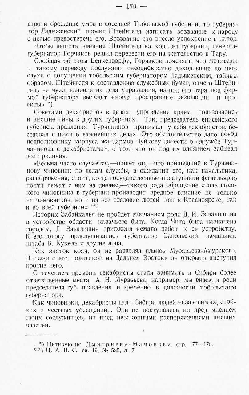 https://img-fotki.yandex.ru/get/517809/199368979.9a/0_213f8e_a778cbf_XXXL.jpg