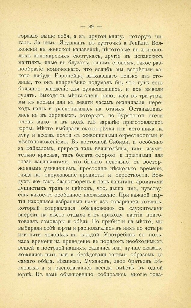 https://img-fotki.yandex.ru/get/517809/199368979.9f/0_214113_4f46ed76_XXL.jpg