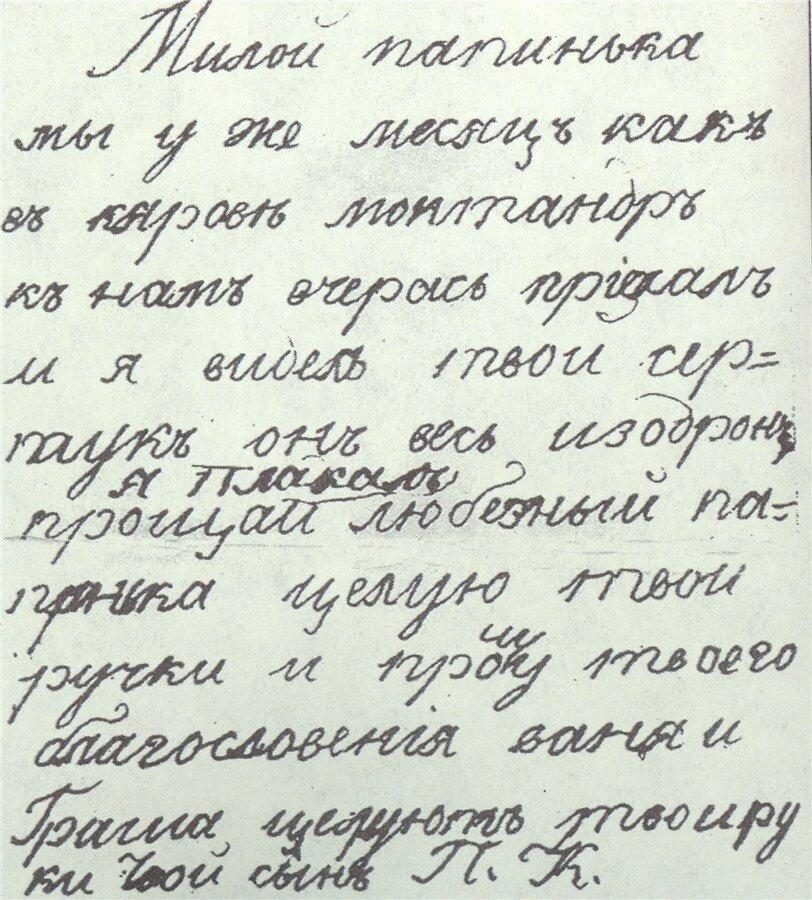 https://img-fotki.yandex.ru/get/517809/199368979.b9/0_2180ba_e43c3c7a_XXL.jpg