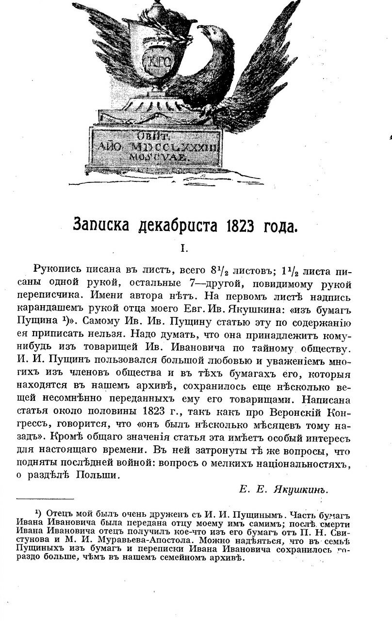 https://img-fotki.yandex.ru/get/517809/199368979.e9/0_220639_acaeffa8_XXXL.jpg