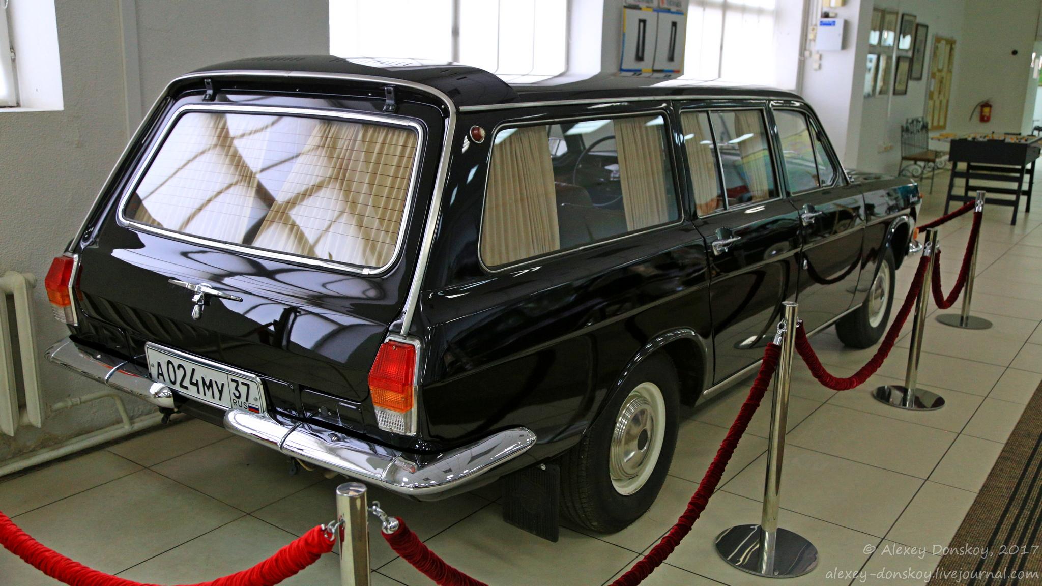 поиск, поставщики фото ссср авто в музеях является символом
