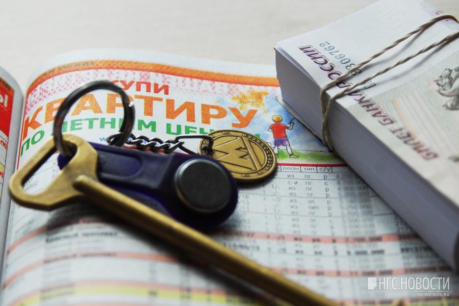 Чиновника новосибирской мэрии поймали намахинациях сжильем