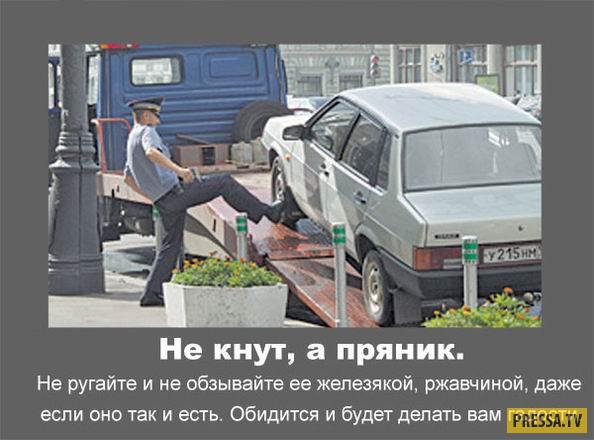 Приметы автомобилистов