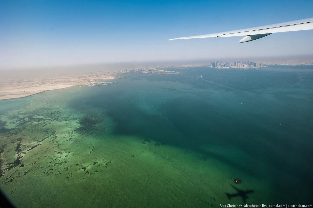 Мы оставляем за бортом Катар и Персидский залив, впереди 16 с половиной часов в Окленд. Обратный рей