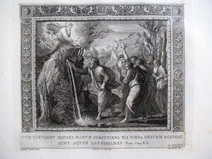 Иссечение воды из скалы Моисеем (Исход, XVII, 5-6)