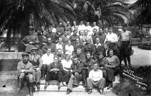 Коллективное фото кадровых сотрудников НКВД СССР на отдыхе в Сочи, 1938 год. Санаторий НКВД №4