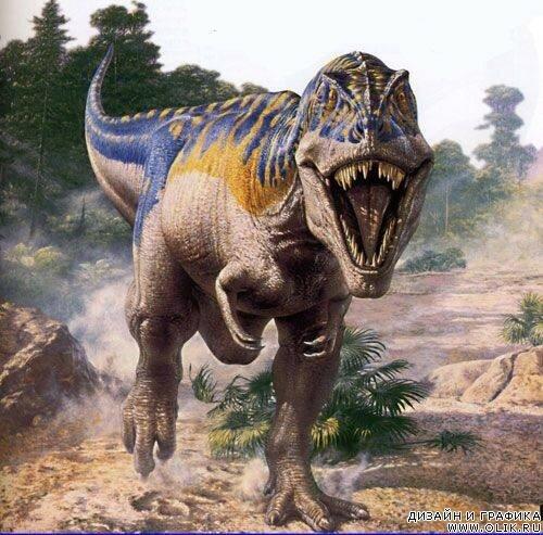 динозавр.jpg