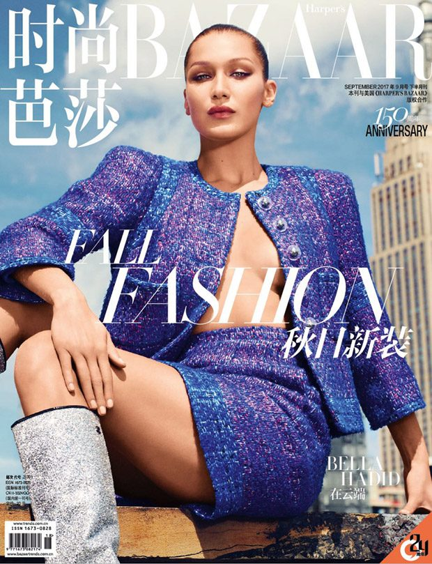 Top model  Bella Hadid  lands the cover story of  Harper's Bazaar China