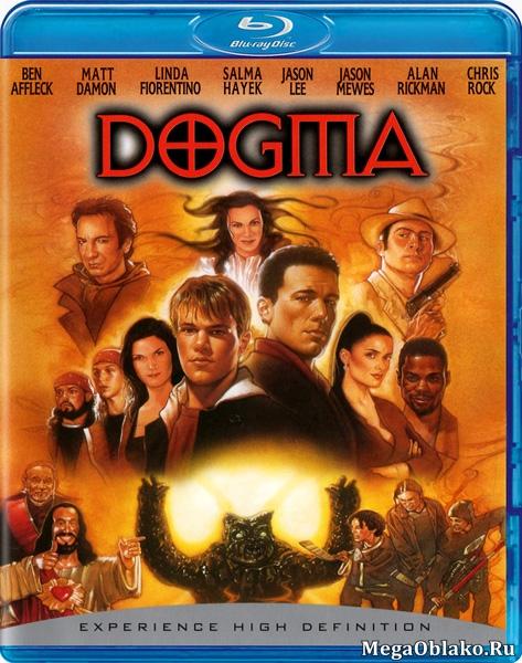 Догма / Dogma (1999/BDRip/HDRip)