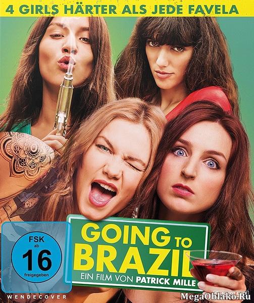 Побег из Рио / Going to Brazil (2016/WEB-DL/WEB-DLRip)