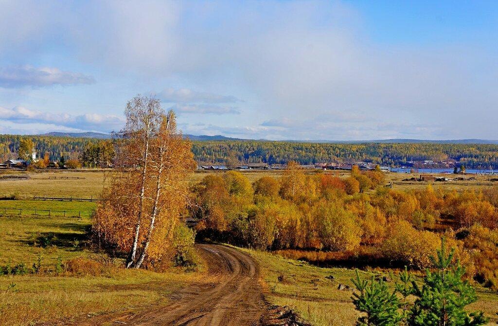 Осенняя панорама.jpg