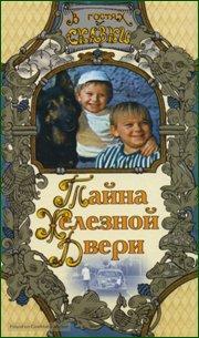 http//img-fotki.yandex.ru/get/517809/508051939.41/0_19e1ef_1dce2f16_orig.jpg